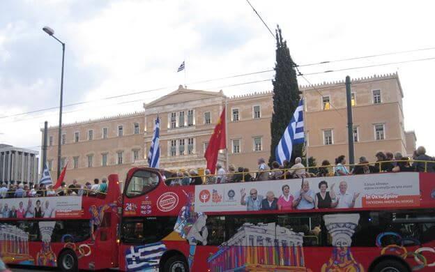 Athens Hop-on, Hop-off Bus Tour